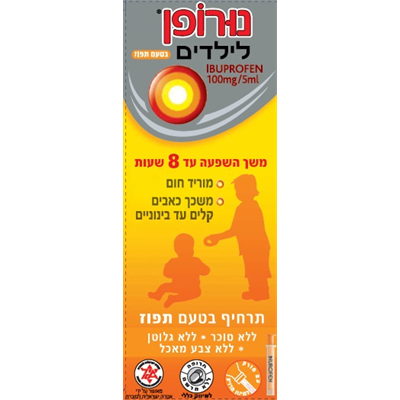 NUROFEN CHILD SYRUP ORANGE 100 ML