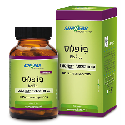 SUPHERB BIO+PROBIOTIC