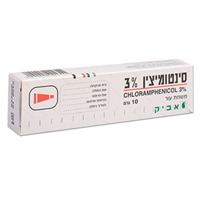 SYNTHO 3% OINTMENT 10 GR
