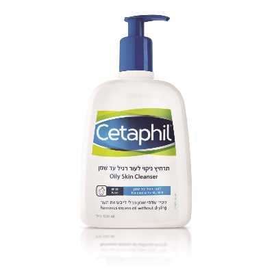 CETAPHIL OILY SKIN CLEANSER 500ML
