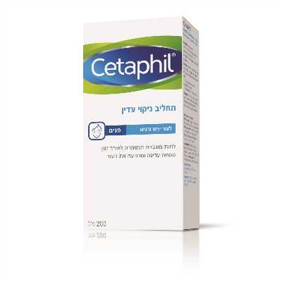CETAPHIL CLEANSER LOTION 200 ML