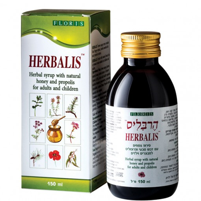HERBALIS SYRUP 150ML