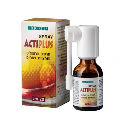 ACTIPLUS SPRAY 20ML