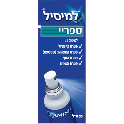 LAMISIL SPRAY 30 ML
