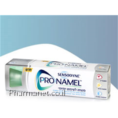 ‎SENSODYNE‎ ‎PRONAMEL‎ ‎75‎ML