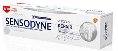 ‎SENSODYNE‎ ‎REPAIR & PROTECT & WHITENING