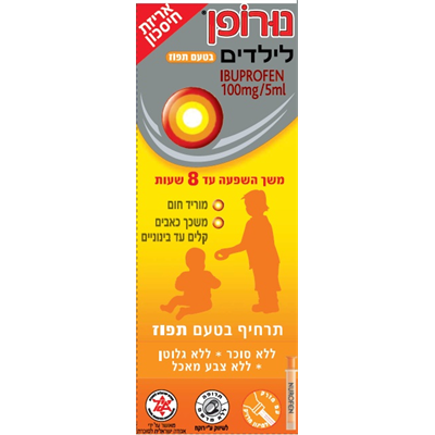 ‎NUROFEN CHILD SIRUP ORANGE 200 ML