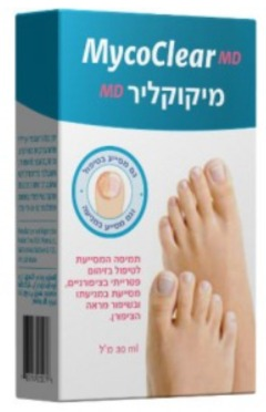 MYCOCLEAR MD NAIL SOLUTION